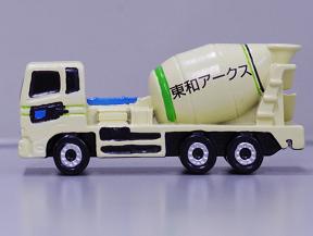 東和アークス(株)ミキサー車のミニチュア